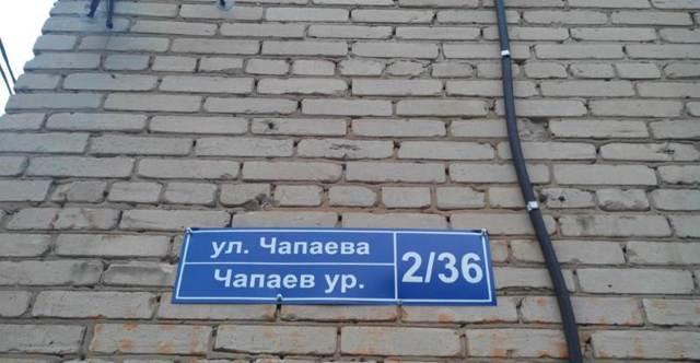 Как определить управляющую компанию по адресу дома