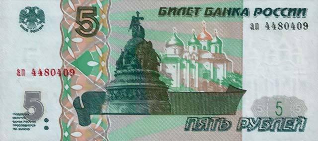 Где в платежках ЖКХ указывается код валюты