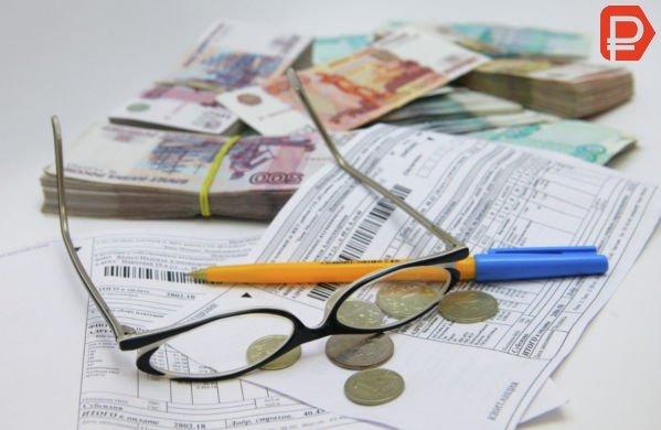 Где распечатать платежку за квартплату