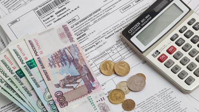 Задолженность по ЖКХ кто должен оплачивать