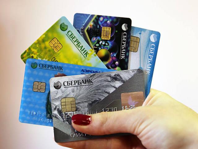 Карта сбербанк оплачивать квартплату сколько стоит комиссия