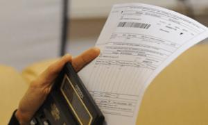 Как не платить управляющей компании за обслуживание
