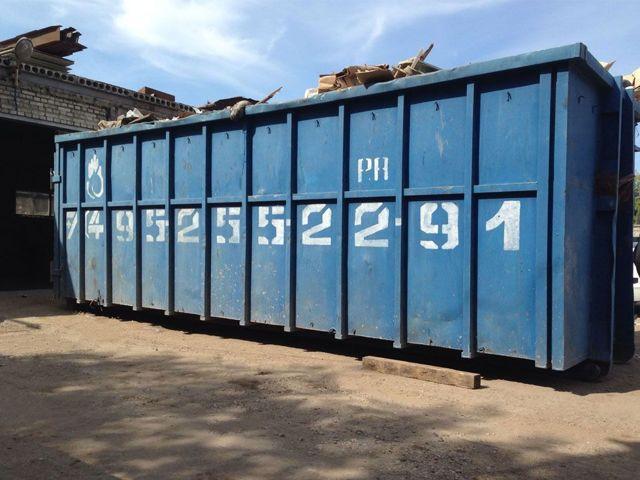 Где должны стоять мусорные контейнеры в многоквартирном доме
