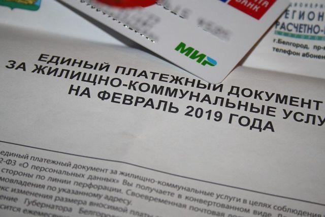 Хранение посылок на почте россии тарифы