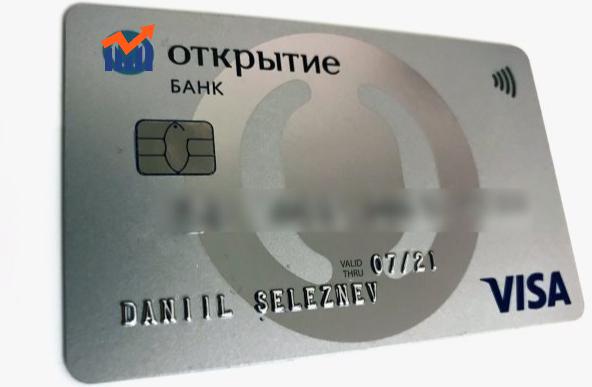 Как оплатить ЖКХ в банке открытие