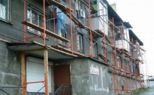 Как найти свой дом в списке на капитальный ремонт