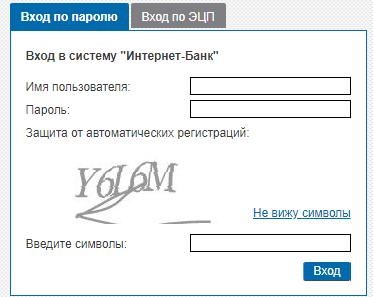 Кредитные карты онлайн с моментальным решением онлайн заявка