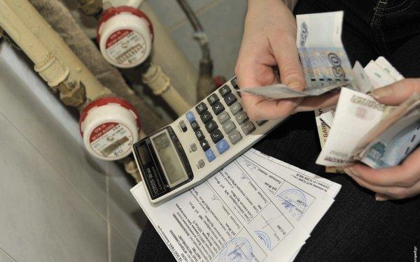 Как решить проблему с долгами по ЖКХ