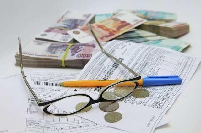 Как посмотреть оплачена ли квартплата