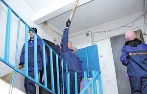 Елизовская управляющая компания где требуются уборщики подъездов