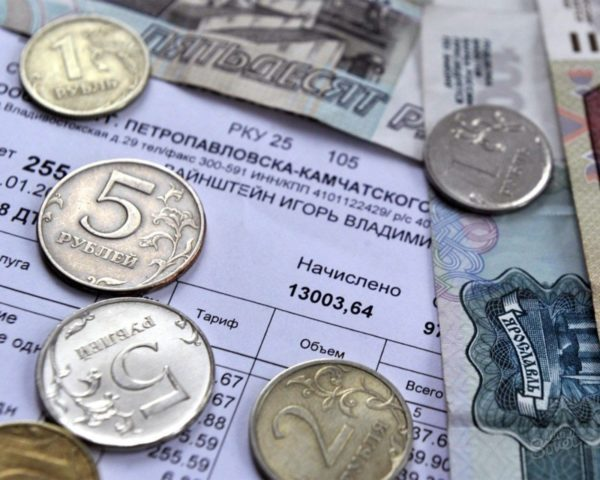 Где можно посмотреть должников по квартплате