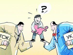 Как снять управляющую компанию