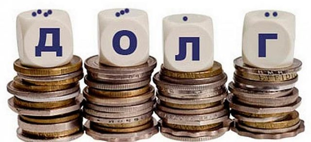 Гис ЖКХ как узнать задолженность