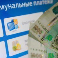 Как получать платежки ЖКХ по интернету