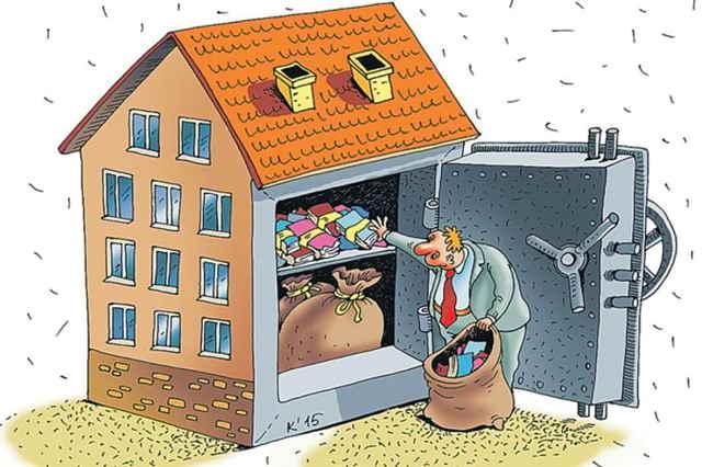 Жилмассив просторный как и где оплачивать квартплату
