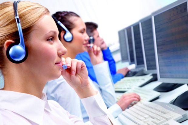 Как позвонить в диспетчерскую ЖКХ в москве