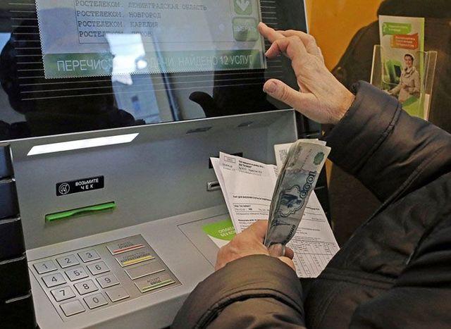 Как посмотреть задолженность по коммунальным услугам онлайн