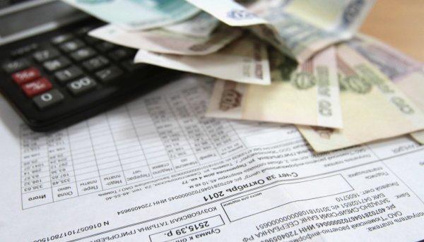 Как погасить большой долг по квартплате