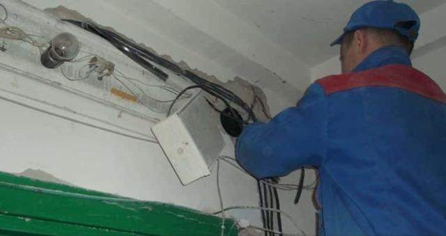 Капитальный ремонт электропроводки в многоквартирном доме что входит