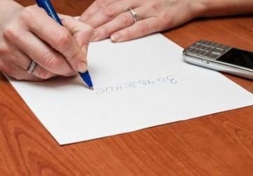 Как подать заявку в управляющую компанию