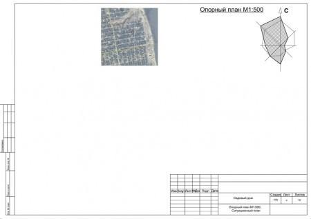 Как выглядит проектная документация на многоквартирный дом