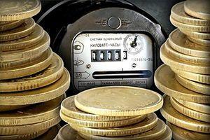 Как подать на субсидию на оплату коммунальных услуг через интернет