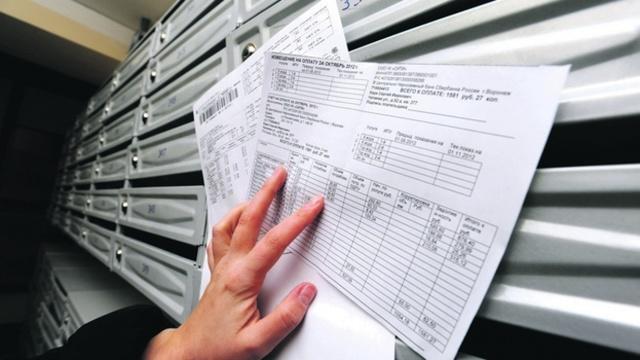 Зависит ли стоимость коммунальных услуг от количества прописанных людей