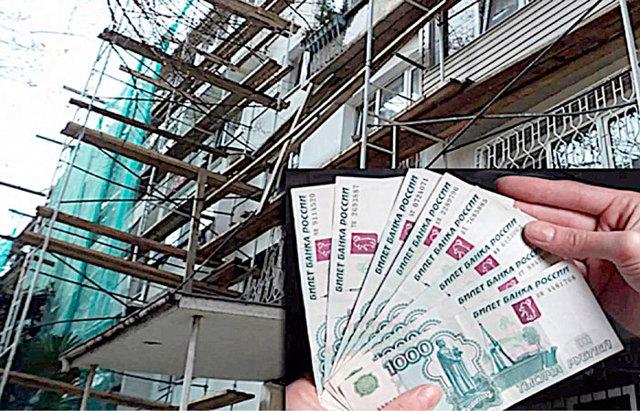 Если дом новый надо ли платить взносы на капитальный ремонт