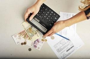 Из чего состоит плата за жилищно коммунальные услуги