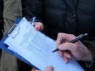 Как собрать подписи жильцов многоквартирного дома образец