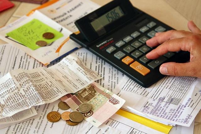 Где самый низкий процент за оплату ЖКХ