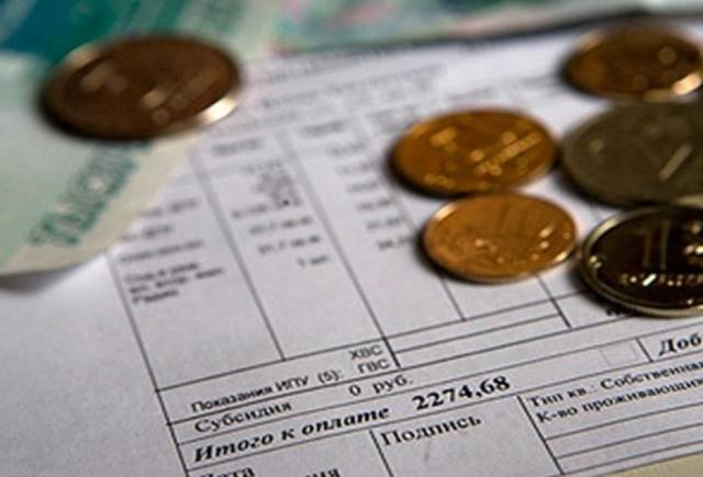 Где можно узнать тарифы на коммунальные услуги