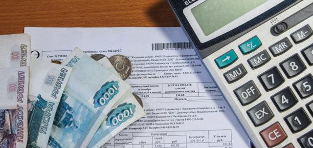 Как поменять собственника в квитанциях о квартплате