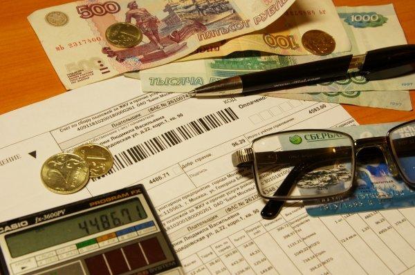 Как сделать рекстуризацию долга по квартплате