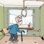 Замена труб в многоквартирном доме за чей счет