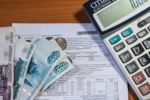 Как пересчитать тарифы ЖКХ