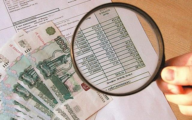 Где проверить правильность начисления квартплаты