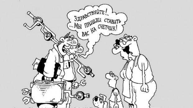 Должны ли россияне платить за ЖКХ