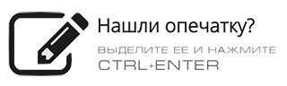 Кто директор смуп вц ЖКХ смоленск