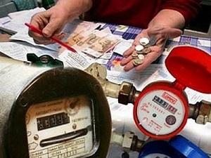 Есть ли срок давности по платежам ЖКХ