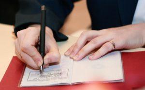 Если сделать временную регистрацию увеличится ли оплата ЖКХ