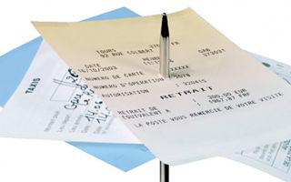 Как получить квитанцию по оплате ЖКХ через онлайн сбербанк
