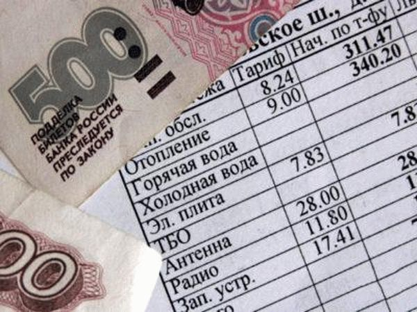 Как можно распечатать квитанцию на оплату ЖКХ