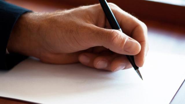 Как написать объявление о задолженности по оплате коммунальных услуг