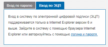 Онлайн банк казком юридические