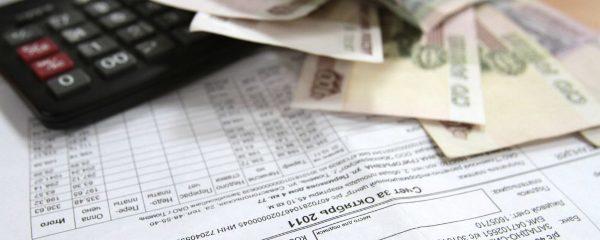 Как снизить тарифы управляющей компании