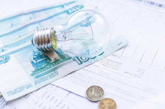 Как оплачивать услуги ЖКХ через интернет без комиссии