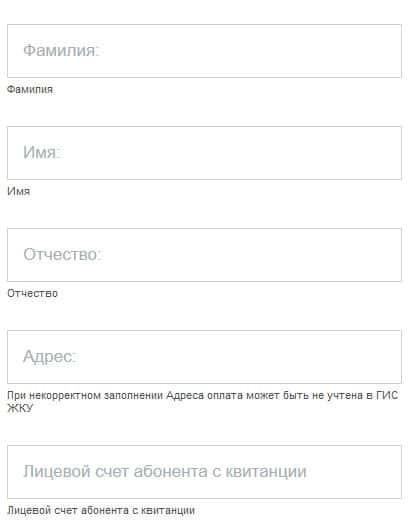 Как дешевле оплатить коммунальные услуги в москве