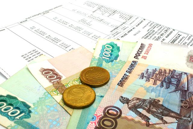 Где платить квартплату без комиссии в спб