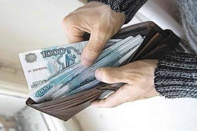 Как выплачивается вознаграждение председателю ТСЖ